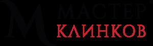 Интернет магазин «Мастер Клинков»